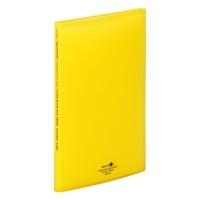 価格交渉OK送料無料 LIHITLAB クリヤーブック A4S 着後レビューで 送料無料 N-5040-5 120セット 黄