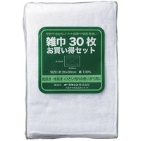 オーミケンシ ぞうきん30枚お買い得セットホワイト802(10セット)