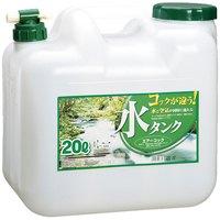 プラテック コック付水缶 20L BUB-20(10セット)