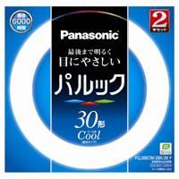 Panasonic 丸管蛍光灯 30W2P FCL30ECW28X2KF(10セット)
