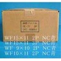 日本通信紙 白紙ストックフォーム 2P 9X11 1000組(10セット)