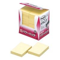 3M Japan Post-it 激安通販ショッピング regenerated paper cost reduction 6562-Y スリーエムジャパン 10セット sets yellow 返品交換不可 イエロー 再生紙経費削減 ten