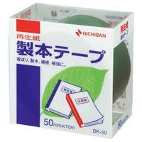 ニチバン 製本テープ BK-50 50mm×10m 緑(10セット)