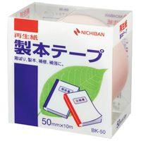 ニチバン 製本テープ BK-50 50mm×10m パステル桃(10セット)