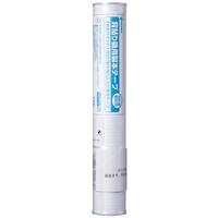 ニチバン 背貼り用テープ BKR-A4K 契約 白(10セット)