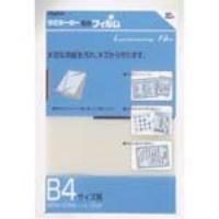 アスカ ラミネートフィルム BH-114 B4 20枚(10セット)