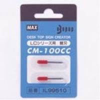 マックス ビーポップ替刃 CM-100CC 2本(10セット)