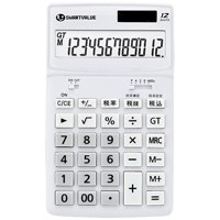 ジョインテックス 小型電卓 ホワイト K072J(10セット)