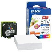 エプソン モバイルインク モバイルインク ICCL81V エプソン 4色+用紙セット(10セット), うまめの木:e5dfb246 --- data.gd.no