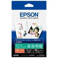 エプソン 手づくりフォトブック用紙 KA510PBRM 10枚(10セット)