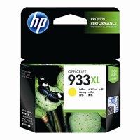 HP インクカートリッジ CN056AA イエロー(5セット)