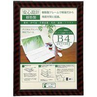 大仙 OA金ラック-R B4J335-C6200 箱入(10セット)