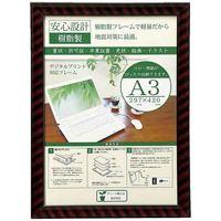 大仙 OA金ラック-R A3J335-C6300 箱入(10セット)