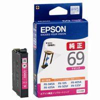 エプソン インクカートリッジ ICM69マゼンタ(10セット)