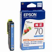 エプソン インクカートリッジ ICC70 シアン(10セット)