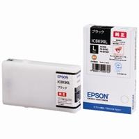 エプソン インクカートリッジ ICBK90L ブラック増量(10セット)