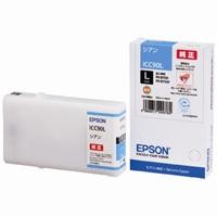 エプソン インクカートリッジ ICC90L シアン増量(10セット)