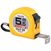TJMデザイン コンベックス L25-55BL 5.5m(10セット)