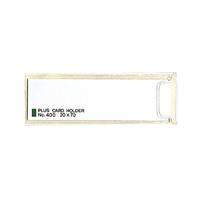 プラス 粘着剤付カードホルダー LA-400ST 100枚(10セット)