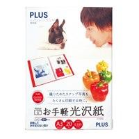 プラス お手軽光沢紙 IT-142GE A3 20枚(10セット)