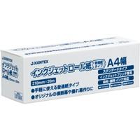 ジョインテックス IJロール紙 普通紙 A4 A055J(10セット)