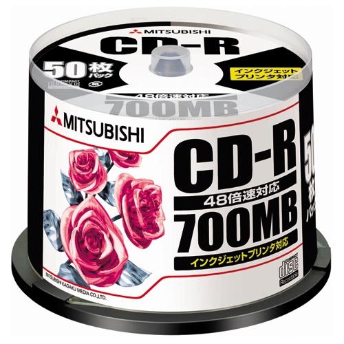 三菱化学メディア CD-R [700MB] SR80PP50C 200枚(10セット)