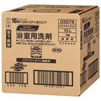 花王 バスマジックリン 業務用 10L033796(10セット)
