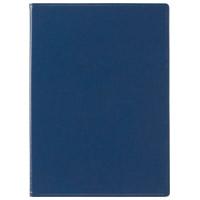 セキセイ ベルポスト クリップF BP-5724-10 ブルー(10セット)