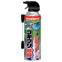 アース製薬 凍らすジェットゴキブリ秒殺 300mL(10セット)