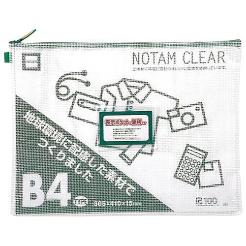 雲州堂 ノータムクリアB4 グリーン UNC-B4#29 15枚(10セット)