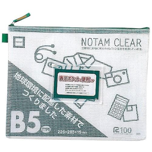 雲州堂 ノータムクリアB5 グリーン UNC-B5#29 15枚(5セット)