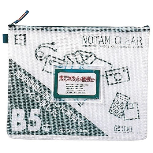 雲州堂 ノータムクリアB5 ブルー UNC-B5#36 15枚(5セット)