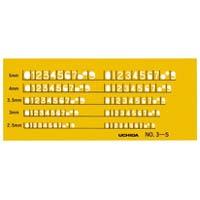 内田洋行 数字定規 No.3-S アウトレット 50セット 早割クーポン 1-843-1013