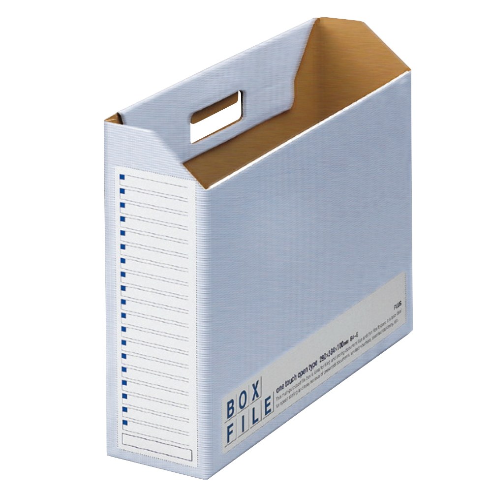 プラス ボックスファイル FL-098BF B4E 青 5冊(10セット)
