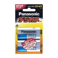 パナソニック デジカメ用リチウム電池 CR-V3/2P 2個(10セット)
