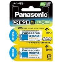 パナソニック カメラ用リチウム電池 CR-123AW2P 2個(10セット)