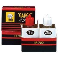 ランキングTOP5 Kazuki ink eraser IR700 インキ消し 毎日がバーゲンセール 4560382100027 カズキ高分子