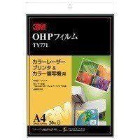 スリーエムジャパン OHPフィルム TY-771(5セット)