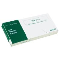 アマノ パートタイムジョブ専用 PJRカード(5セット)
