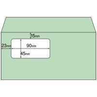 ヒサゴ 窓付封筒 MF14 グリーン 200枚(5セット)