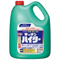 花王 キッチンハイター 業務用 5kg(10セット)