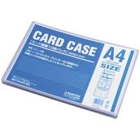 ジョインテックス カードケース硬質A4*10枚 D032J-A44(10セット), RANKUTSUDOU 乱掘堂:a3791b21 --- sunward.msk.ru