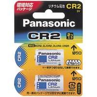 パナソニック カメラ用リチウム電池 CR-2W/2P 2個(10セット)