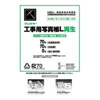 フジカラー 工事写真帳 L再生 204234(10セット)