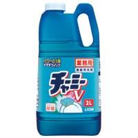 ライオン 業務用 チャーミーV 2000ml(10セット)