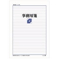 アピカ 事務用便箋 セン504 A4 横罫32行(210セット)