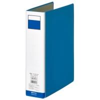 ジョインテックス パイプ式ファイル両開き青10冊 D055J-10BL(10セット)