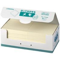 ジョインテックス ふせんBOX 75×75mm黄 P404J-Y-10(10セット)