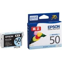 エプソン IJカートリッジ ICLC50 ライトシアン(10セット)