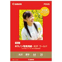 キヤノン 写真紙 光沢ゴールド GL-101A420 A4 20枚(10セット)